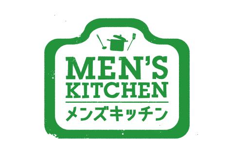 メンズキッチン